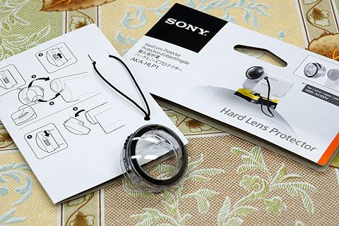 Sony AKA-HLP1