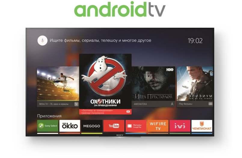 Телевизоры Sony с Android TV