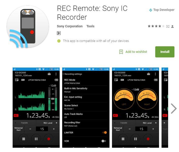 rec_remote