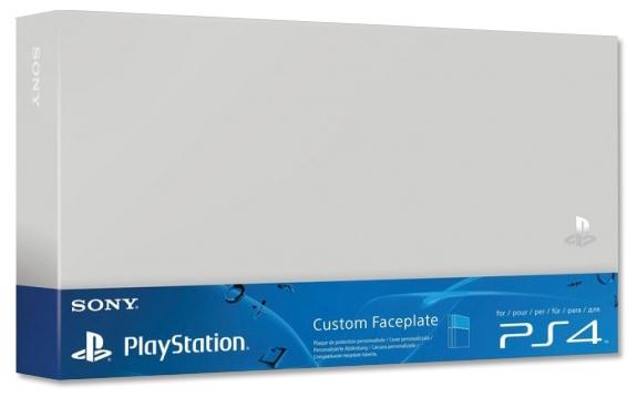 Крышка отсека HDD серебристого цвета