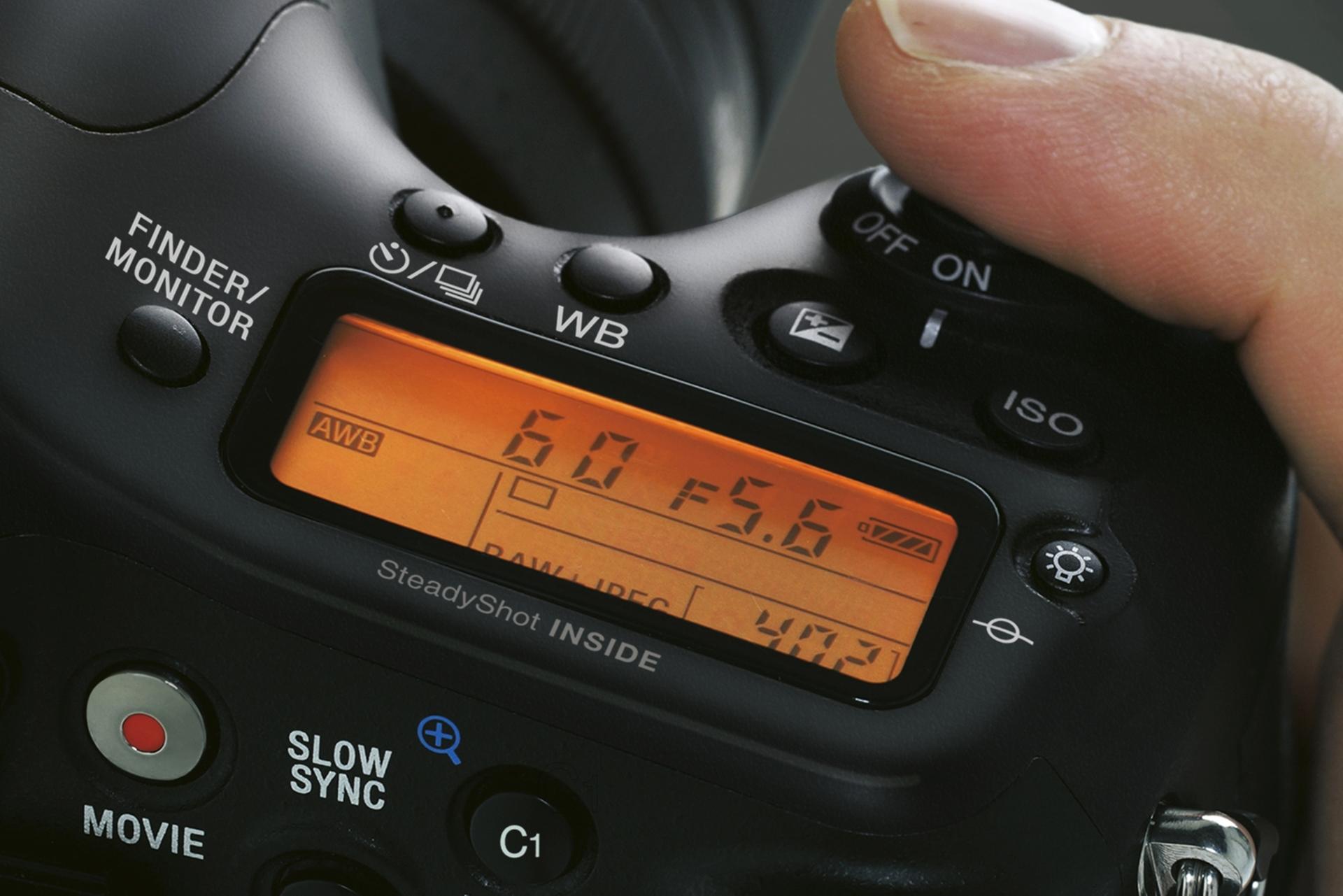 Верхняя информационная ЖК-панель
