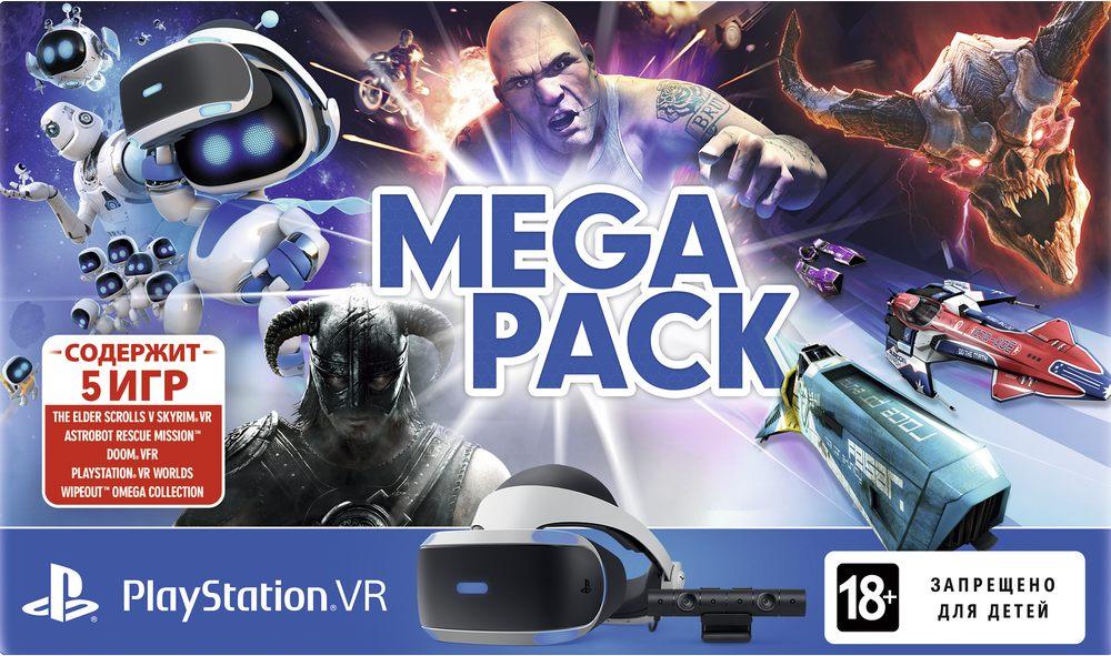 PS VR Megapack